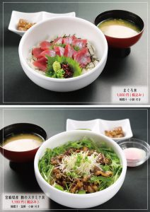 まぐろ丼・宮崎県産豚のスタミナ丼